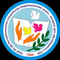 ГКОУ РС(Я) РС(К)ШИ для обучающихся с ТНР